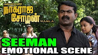 EMOTIONAL SCENE | SEEMAN | SATHYARAJ | MANIVANNAN | NAGARAJA CHOLAN MA MLA