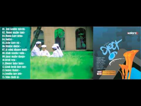 Islamic album 2016 I 'Pushpo' Full album I Kalarab Shilpigosthi  (Jukebox)