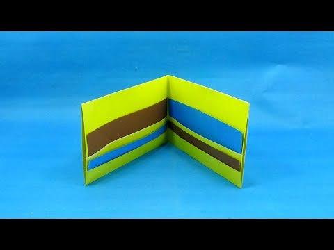 How To Make A Paper Wallet | Easy Origami Wallet | No Tape/Scissors Paper Wallet | DIY Money Wallet