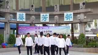 中華傳道會許大同學校 CNEC Ta Tung School