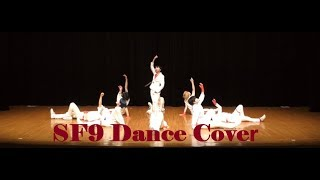 SF9 Now or Never Dance Cover 에스에프나인 질렀어 커버 댄스 創価大学 S.U.Enter…