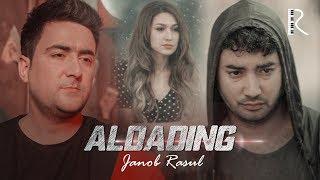 Janob Rasul - Aldading | Жаноб Расул - Алдадинг