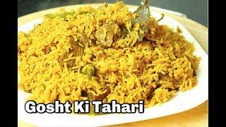 GOSHT KI TAHARI - Mutton Tahari - Urdu/ Hindi *COOK WITH FAIZA*