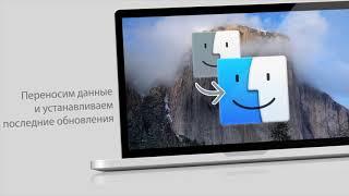Ремонт iPhone, iPad, MacBook, iMac в Алмати - http://ihelp-service.kz