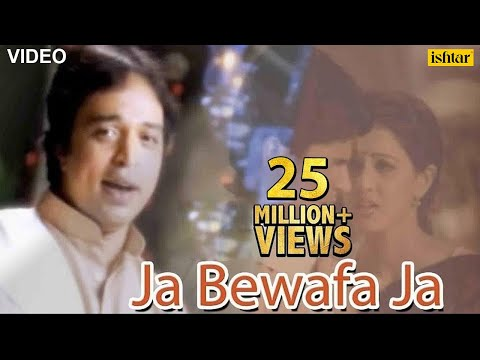 Jaa Bewafa Jaa Full  Song  Altaf Raja  Best 90s Hindi Song