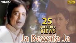 Jaa Bewafa Jaa Full Video Song - Altaf Raja   Best 90's Hindi Song