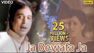 Jaa Bewafa Jaa Full Video Song Altaf Raja  Best 90's Hindi Song