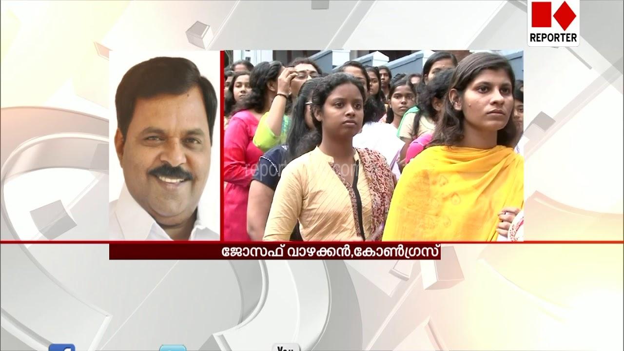 സ്വാശ്രയ മെഡിക്കല് കേസ്: തിരിച്ചടിയേറ്റ് സര്ക്കാര്- NEWS NIGHT