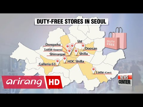 Korea to issue four more licenses for duty-free shops in Seoul