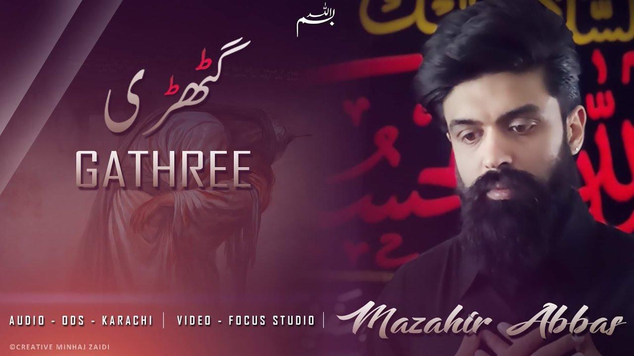 Noha Mola Qasim 2019 - Gathree - Mazahir Abbas New Noha 2020 - Muharram 1440