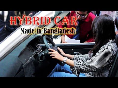 Bangladesh made hybrid car || NSU Graduation project