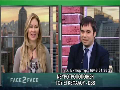 FACE TO FACE TV SHOW 373