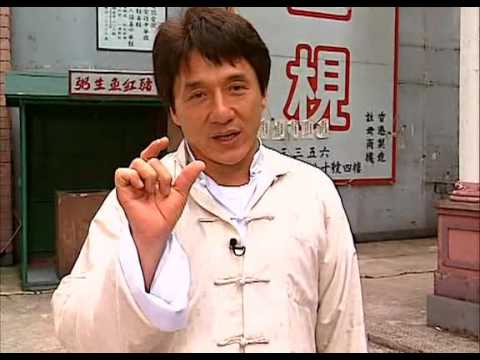Jackie Chan My Stunts My Story 1999 German