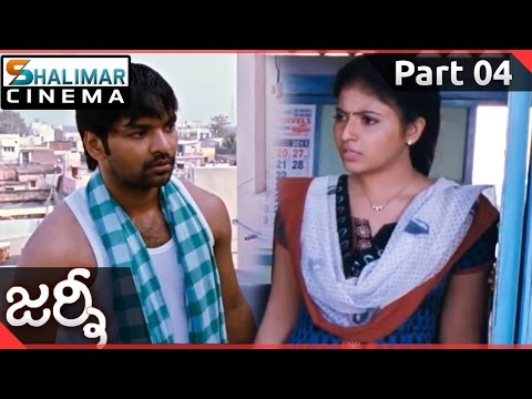 Journey Telugu Movie Part 04/11 || Jai, Anjali, Ananya, Sharvanand