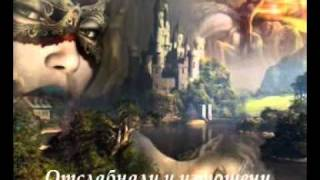 Axel Rudi Pell - The Temple Of The Holy.wmv