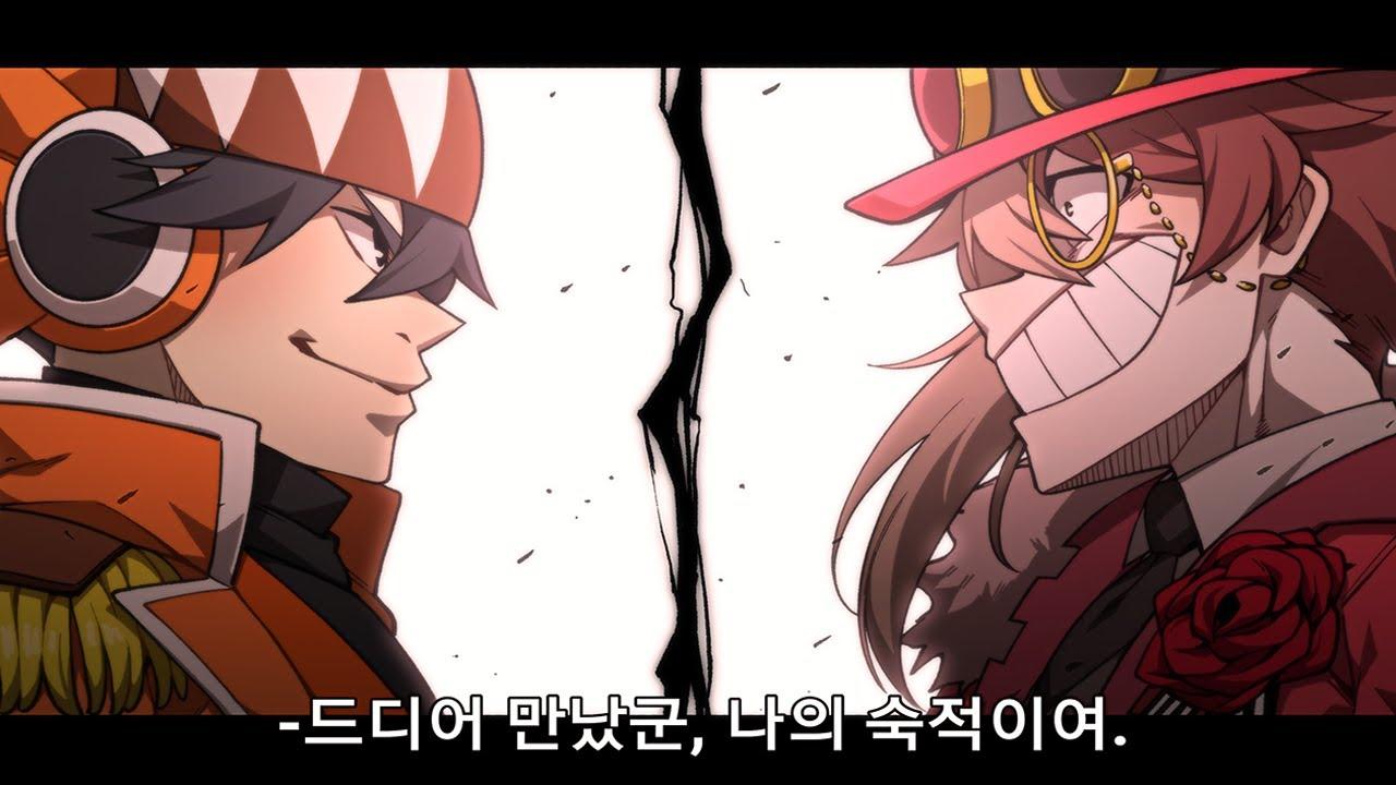메가구 vs 닥터 와르도 【샌박전대 이상형월드컵】