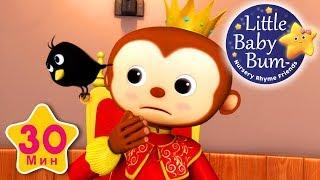Песенка про шесть пенсов | И больше детские песни | от LittleBabyBum