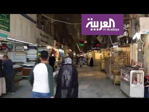 نشرة الرابعة | قصة عراقيين شيدوا سوقا سعوديا قبل 70 عاما  - نشر قبل 15 دقيقة
