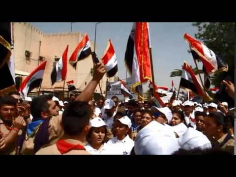 B  -THE IRAQI ARMENIAN's  DEMONSTRATION PART- 2