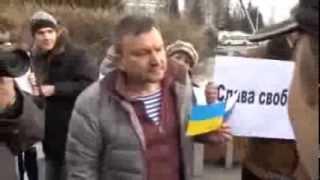 АнтиПутинский митинг против ввода российских войск на Украину