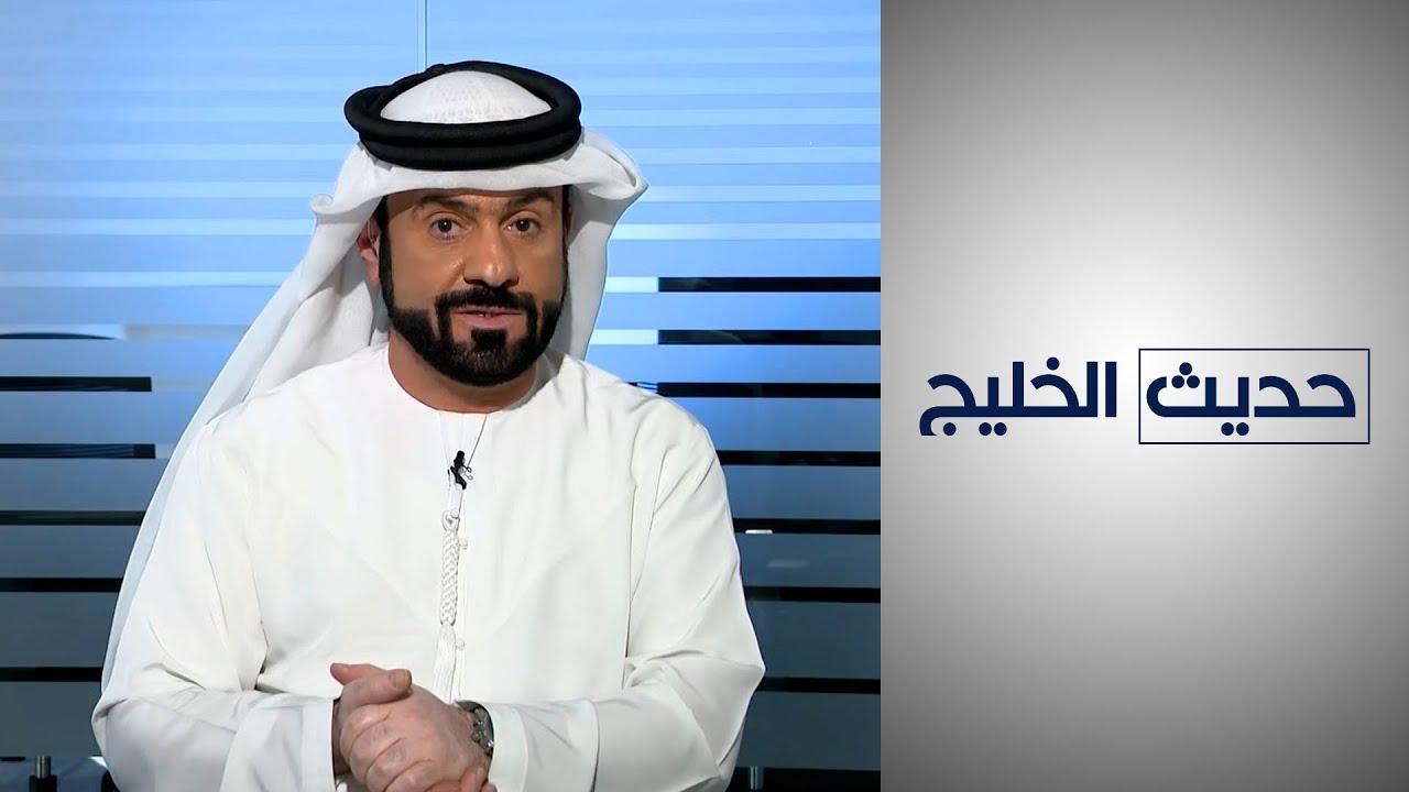 حديث الخليج - خبير اقتصادي: طرح أسهم الشركات الحكومية للاكتتاب لا يكشف اقتصاد الشركات للمستثمرين  - نشر قبل 17 ساعة