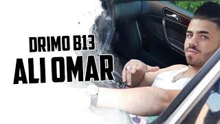 اغنية- انا علي عمر (Ali Omar-Ana Ali Omar (official Iyrics video