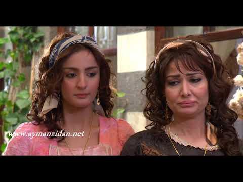 باب الحارة  ـ ابو ظافر يبهدل مرته على معاملتها السيئة مع بهية  ـ أيمن زيدان ـ مرح جبر