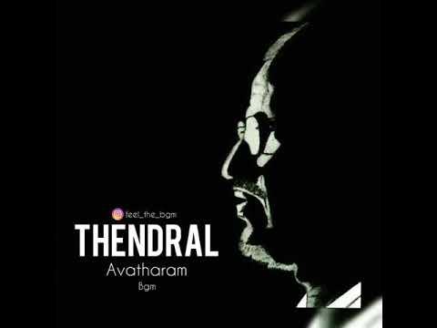 Thendral Vanthu - Flute Bgm