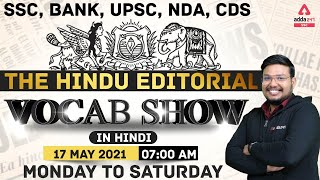 17 May The Hindu Editorial Analysis   Grammar, Vocab \u0026 Comprehension   SSC, Bank, UPSC, NDA, CDS