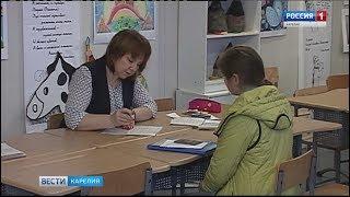 В Петрозаводске прошёл первый день записи детей в начальные классы