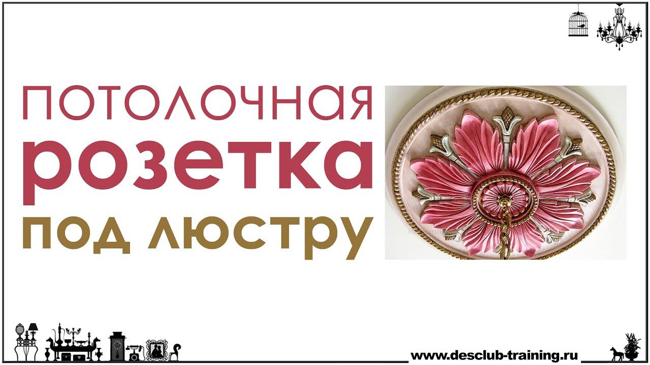 Интернет магазин люстр: люстры от европейских производителей бесплатная доставка по москве.