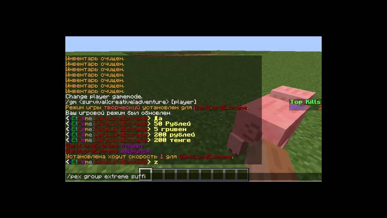 MineCraft - Цветные таблички Лига. ORG 27