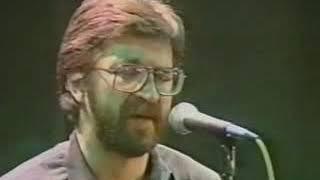 ДДТ Дороги с концерта памяти Виктора Цоя 24 сентября 1990 года