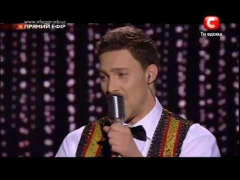 Х-фактор 2 Олег Кензов. 2 песня - эфир 10.12.2011