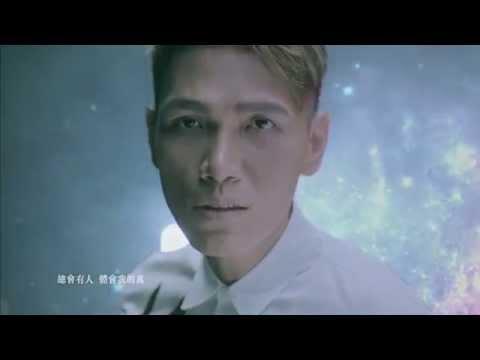 楊宗緯Aska Yang[天燈] 官方MV/Official MV