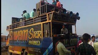 sivam star band chuli 2019 | शिवम स्टार वाजे नेरा भाया | Shivam Star bend super hit Adivasi song
