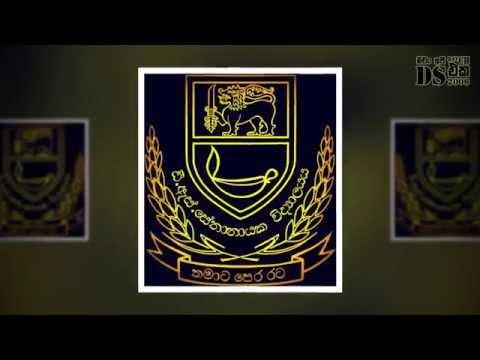 D.S.Senanayake College - School Anthem HD