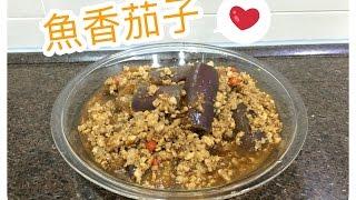 Cayin - 撈飯一流「魚香茄子」