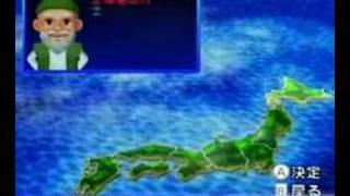Mezase Tsuri Master Wii Gameplay