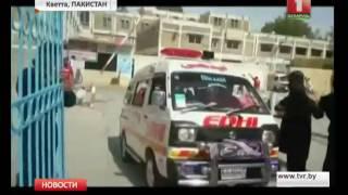 Теракт в больнице Пакистана