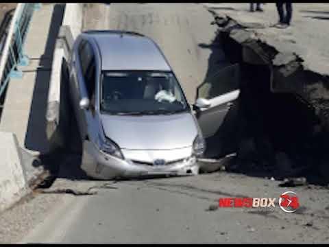 На трассе в районе Романовки обрушился автомобильный мост
