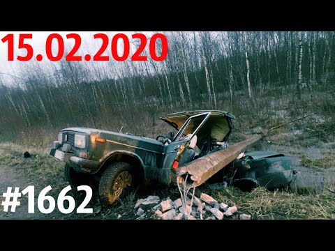 Новая подборка ДТП и аварий от канала «Дорожные войны!» за 15.02.2020. Видео № 1662.