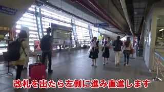 バンコク マッカサン駅からペッチャブリ駅の乗り換え方法