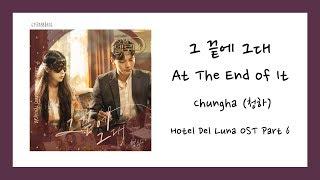 Gambar cover [ENG SUB] 청하 (CHUNGHA) - At The End (그 끝에 그대) Hotel Del Luna 호텔델루나 OST Part 6 Lyrics/가사