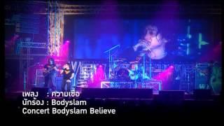 คอนเสิร์ต Bodyslam Believe Scoop