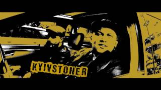 KYIVSTONER | 07 / 01 / 2017 | #KOKONBAR | OFN | TRUST PRODUCTION