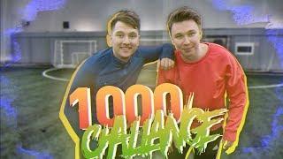 1000 CHALLENGE   НЕЧАЙ (РЕШАЮЩАЯ ТЫСЯЧА)