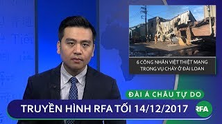 Thời sự tối 14.12.2017 | Công nhân Việt thiệt mạng trong vụ cháy tại Đài Loan | © Official RFA