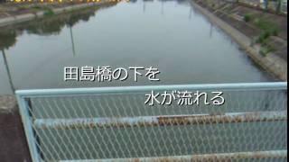 ぶらり旅 埼玉 見沼代用水 水と遊ぶ park Saitama Japan
