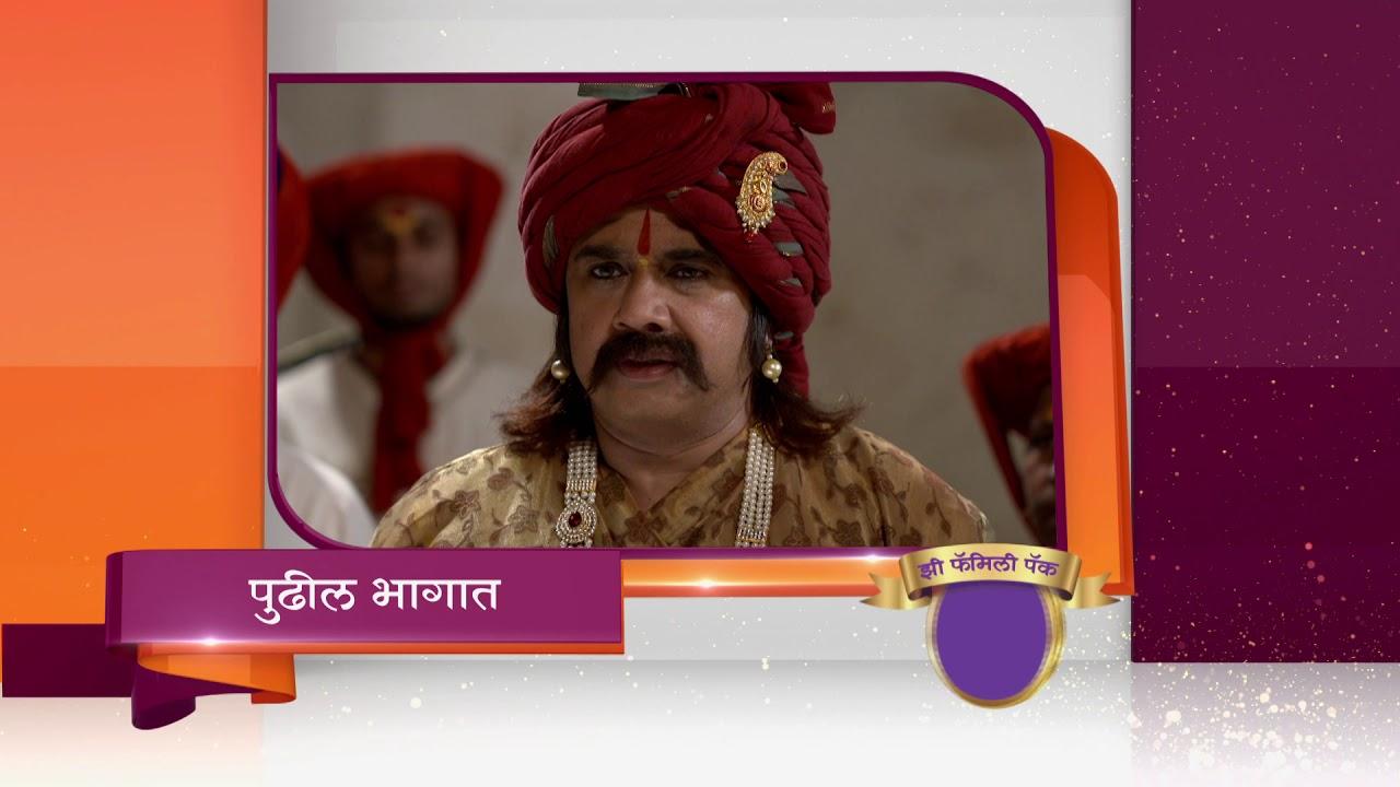 Swarajyarakshak Sambhaji - Spoiler Alert - 21 Sept 2019 - Watch Full Episode On ZEE5 - Episode 633